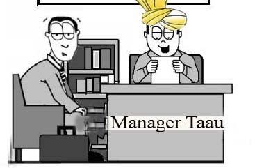 मैनेजर ताऊ और तीन लिफाफे