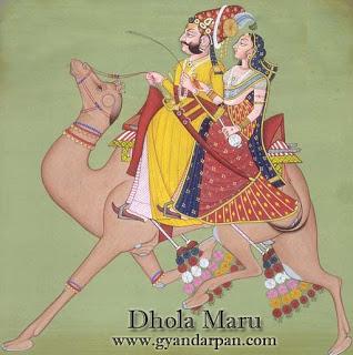 राजस्थान की प्रेम कहानियां