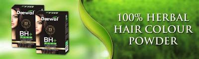 100% हर्बल उत्पाद खरीदकर गौरक्षा, शिक्षा, पर्यावरण में सहयोग करें