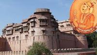 महाराजा अनूपसिंह ने औरंगजेब की क्रूरता से बचाई थी देश की बौद्धिक सम्पदा