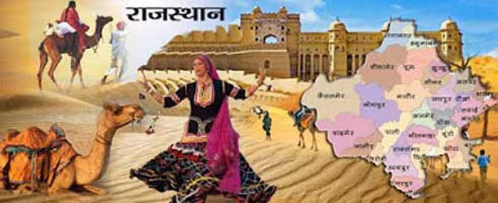 हठीलो राजस्थान-48, दोहों में जनजीवन का चित्रण