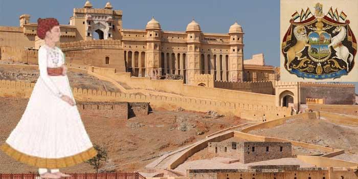 कछवाहा राजवंश का प्रारम्भिक इतिहास : नरवर से राजस्थान