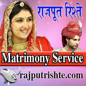 Rajput Matrimony Service