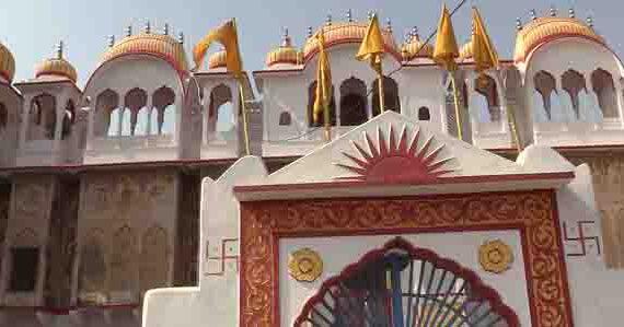 नटवर निकेतन मंदिर रामगढ शेखावाटी राजस्थान