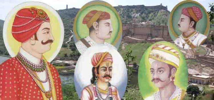 आमेर के ये पांच युवराज इसलिये नहीं बैठ सके राजगद्दी पर
